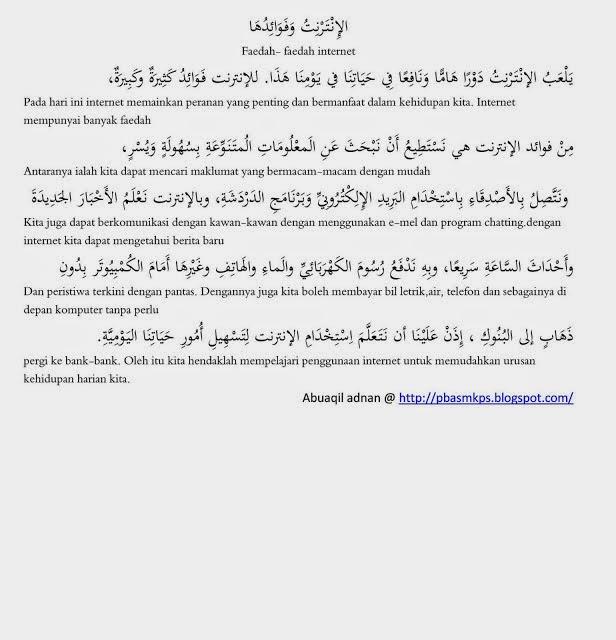 contoh karangan bahasa arab Contoh-contoh karangan untuk meningkatkan pengetahuan dalam bidang agama islam seseorang wajib menguasai bahasa arab yang merupakan bahasa.