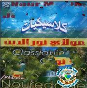 Moulay Nourddine-Classquiate