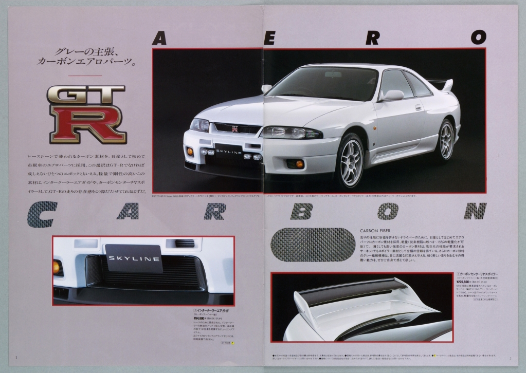 One Man S Lonely Adventures In His R33 Skyline Gt R