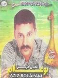 Aziz Boualam-Fra9 Lmima 2015