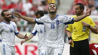Gol del descuento griego