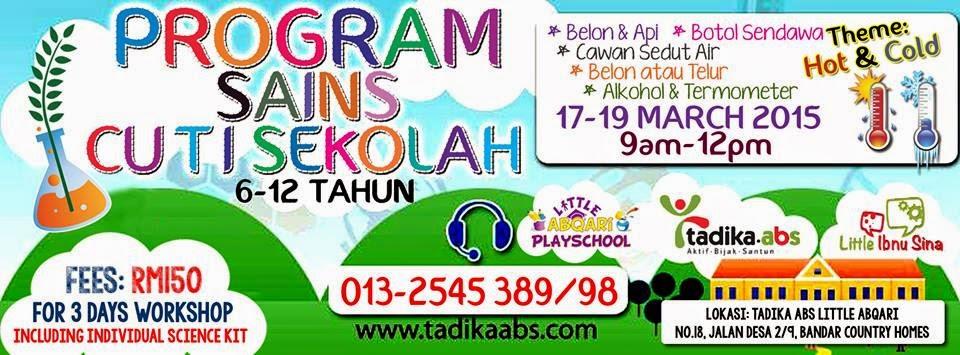 Program Sains Cuti Sekolah di Rawang