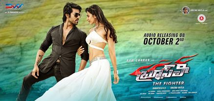 Bruce Lee The Fighter Theatrical Trailer, featuring Ram Charan, Rakul Preet. Directed by Sreenu Vaitla, music composed by S Thaman and produced by DVV Danayya on DVV Entertainments Banner.  Bruce Lee The Fighter also features Kriti Kharbanda, Nadhiya, Arun Vijay, Sampath Raj, Pavithra Lokesh, Rao Ramesh, Tanikella Bharani, Harsha Vardhan and Amitash Pradhan.  Bruce Lee The Fighter movie is all set to release worldwide on 16th October.