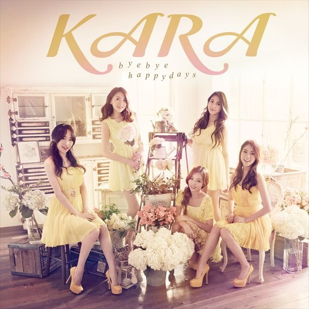 KARA+Bye+Bye+Happy+Days+lyrics.jpg