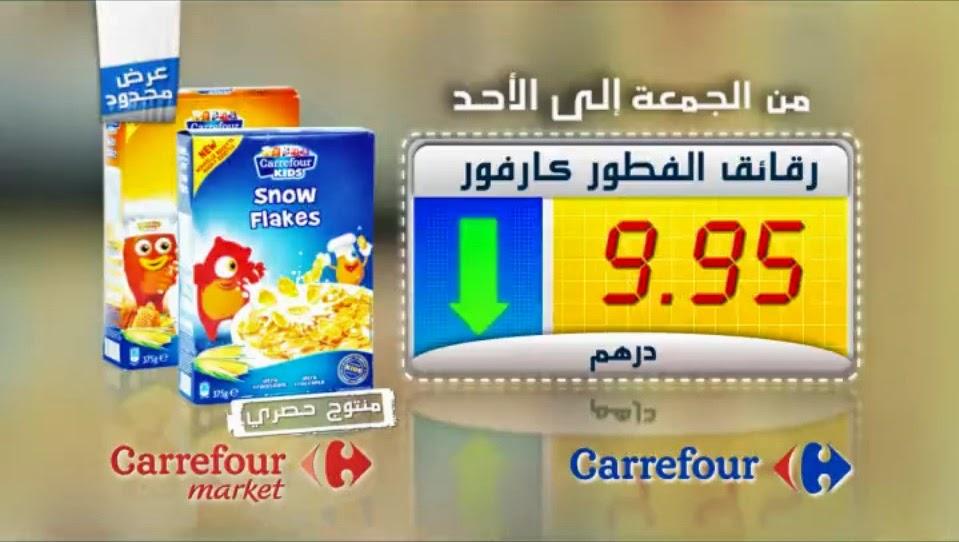 carrefour maroc 2015