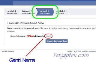 Cara GAnti nama facebook 2012