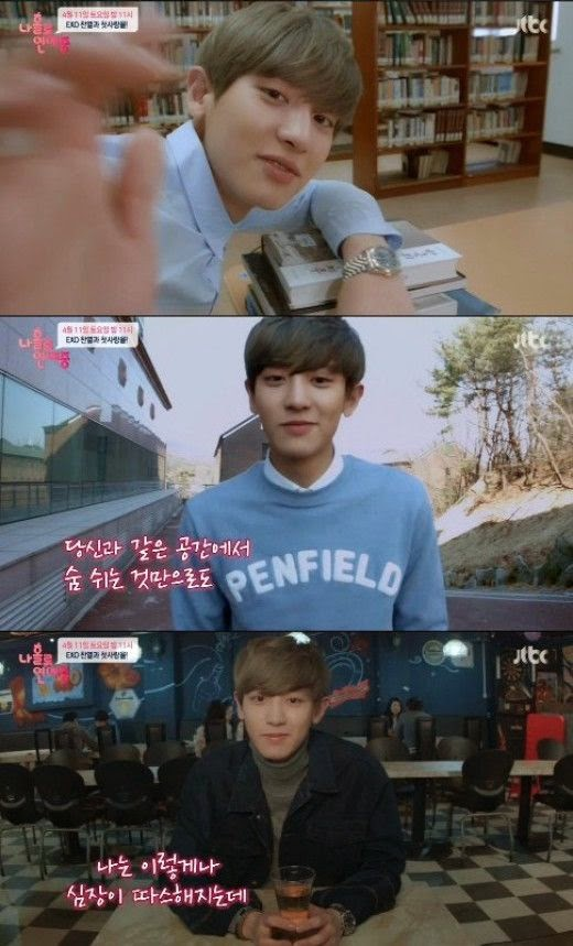 exo chanyeol dating alone eng sub dailymotion video