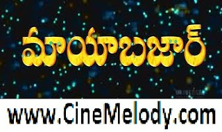 Mayabazar Telugu Mp3 Songs Free  Download 1991