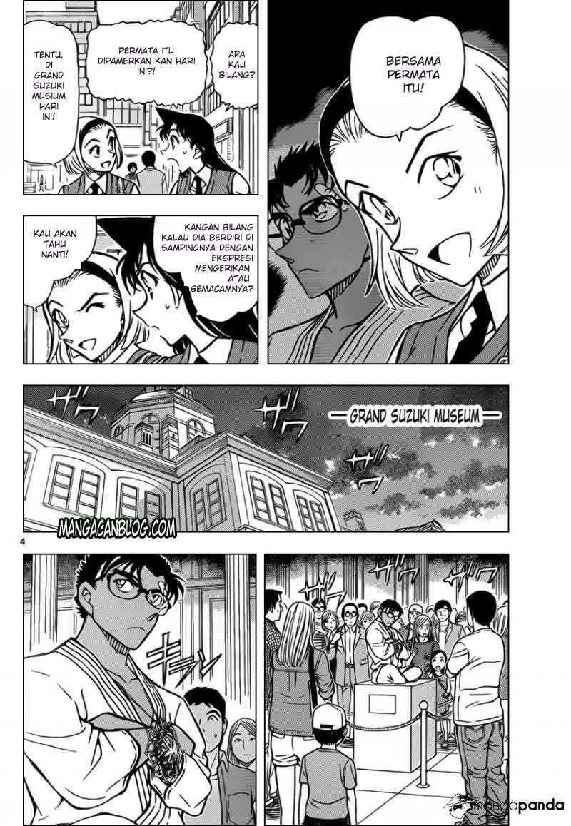 Komik detective conan 863 - blackout 864 Indonesia detective conan 863 - blackout Terbaru 4|Baca Manga Komik Indonesia|Mangacan