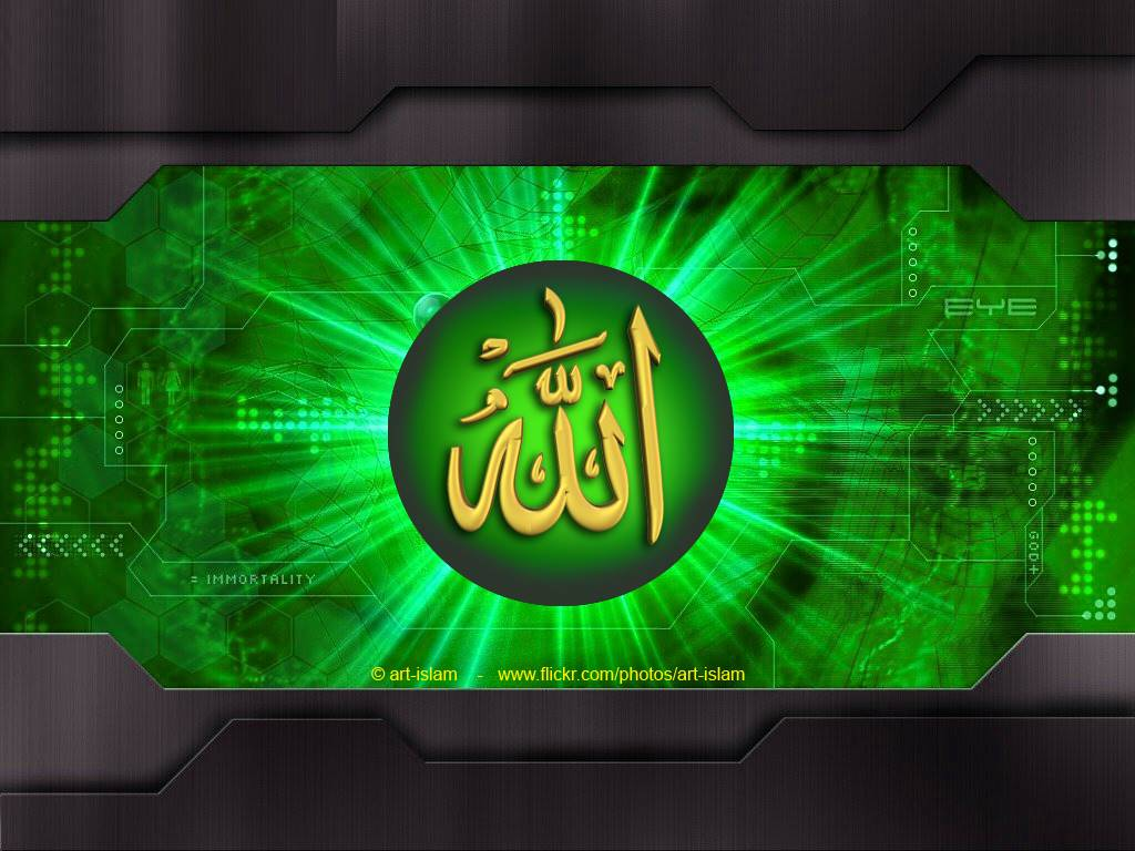 islamic corner wallpapers with allah written on them