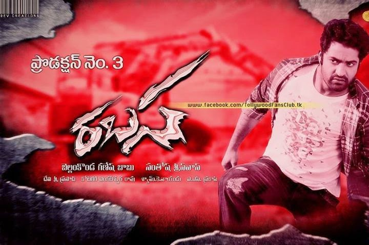 Race Gurram (2014) Telugu Movie Songs Download | Songs PK