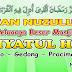 Banner Nuzulul Qur'an Gratis
