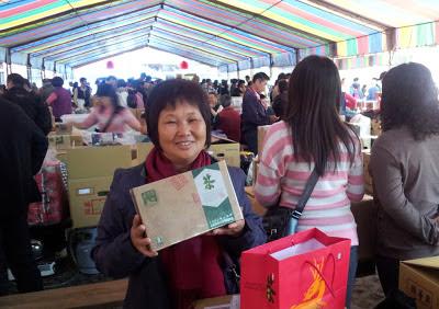 2012 冬季 鹿谷鄉農會比賽茶