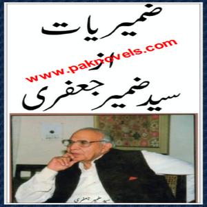 Zameeriyaat By Syed Zameer Jafri