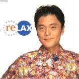 Toshiyuki Honda: reLAX [RE-UP]