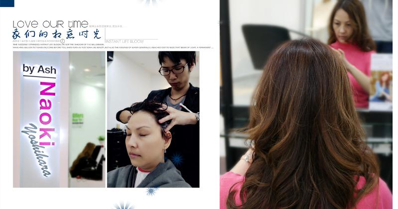 Here, asian haircut salon giving