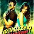 Jayantabhai Ki Luv Story-official film trailer