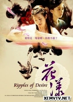 Hoa Dạng - Ripples of Desire