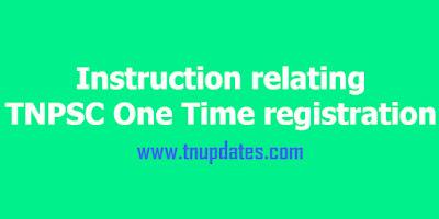 TNPSC one time registration