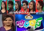 Sangeetha's Bindaas Serial Online