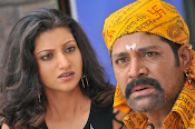 Real star Telugu movie gallery-thumbnail-7