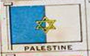 HISTÓRIA DE ISRAEL - O MANDATO BRITÂNICO