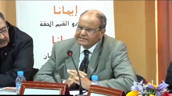 الدكتور العربي الوافي