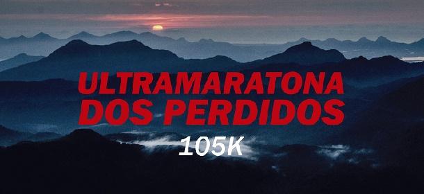 Próxima competição de Cristiano Marcelino: 15 a 17 de julho de 2016