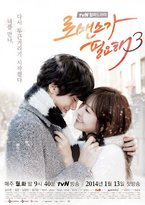 Sinopsis I Need Romance 3 episode 1 - part 1