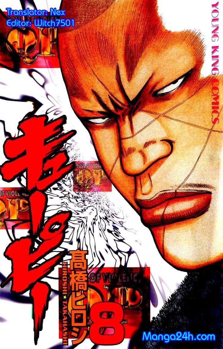 QP- Soul of Violence chap 54 Trang 1 - Mangak.info