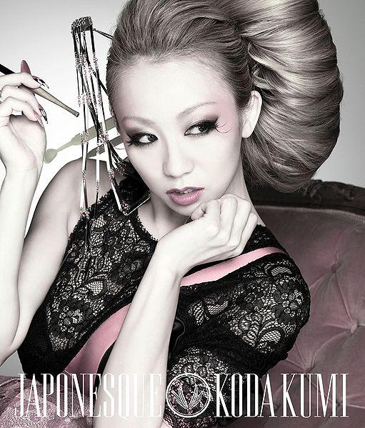 Koda Kumi Discography
