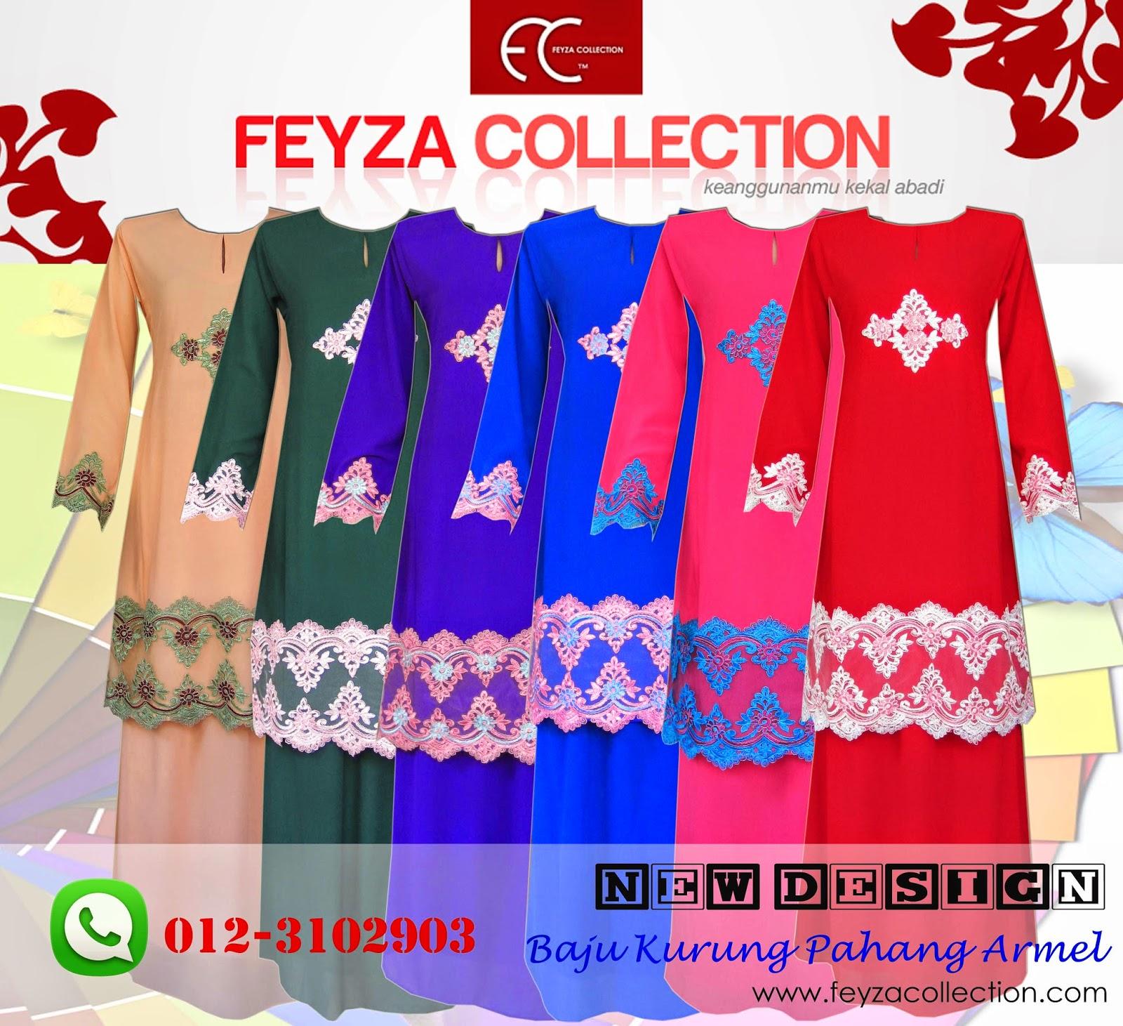 http://www.feyzacollection.com/2014/10/baju-kurung-pahang-armel-terkini.html