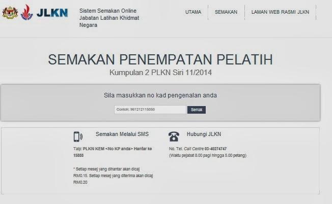 Semakan Penempatan Pelatih PLKN Kumpulan 2 Siri 11/2014