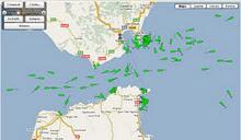 Localizador de navios da net