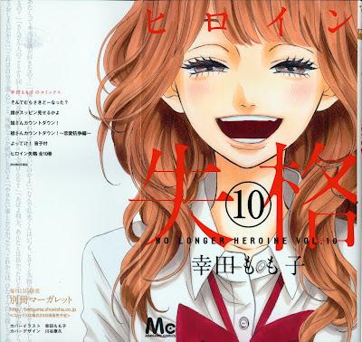 ヒロイン失格 第01-10巻 [Heroine Shikkaku vol 01-10] rar free download updated daily