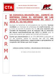 SE CONVOCA REUNIÓN DEL COMITÉ DE EMPRESA PARA EL ESTUDIO DE LAS HORAS EXTRAORDINARIAS DE 2017 Y 201