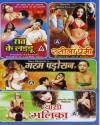 Pyasi Bhabhi (2001 - movie_langauge) -