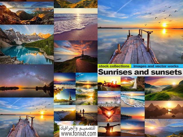 stock photo صور عالية الجودة لشروق الشمس
