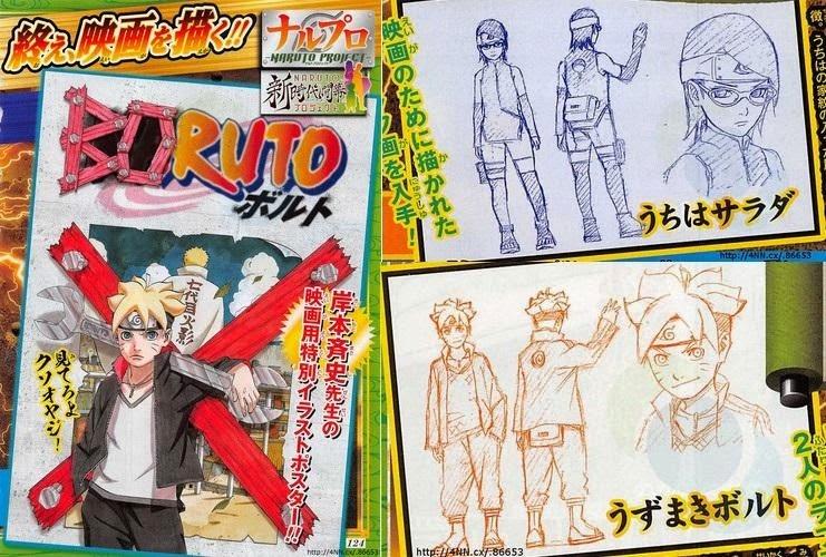 Actu Ciné, Boruto - Naruto The Movie -, Cinéma, Masashi Kishimoto, Shueisha, Studio Pierrot, Weekly Shonen Jump,