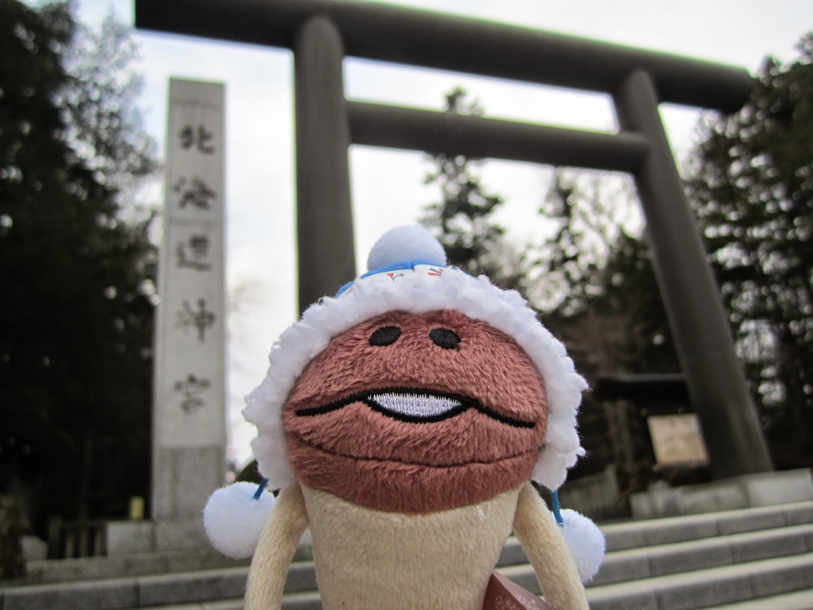 Hokkaido Jinju Shrine