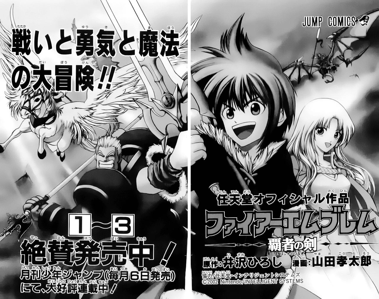 Fire Emblem-Hasha no Tsurugi chap 12 - Trang 46