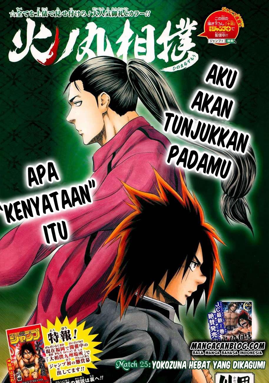 Dilarang COPAS - situs resmi www.mangacanblog.com - Komik hinomaru zumou 025 - chapter 25 26 Indonesia hinomaru zumou 025 - chapter 25 Terbaru 1 Baca Manga Komik Indonesia Mangacan