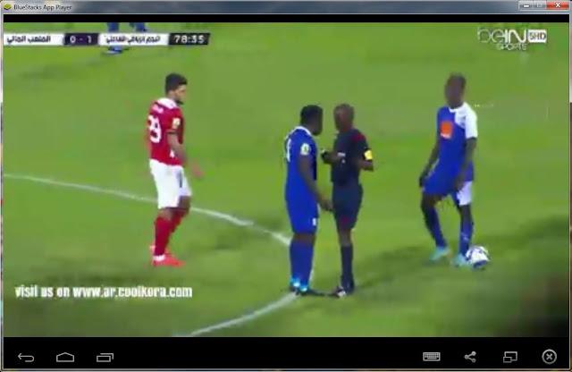 طريقة مشاهدة قنوات bein sports وقنوات عربية وعالمية على هاتفك