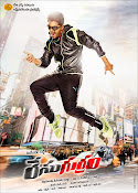 Race Gurram Movie HQ Wallpapers-thumbnail-17