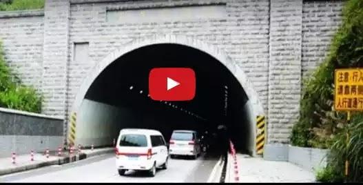 Το τούνελ που σε «ταξιδεύει στον χρόνο» …Το MATRIX αποκαλύπτεται[βίντεο]