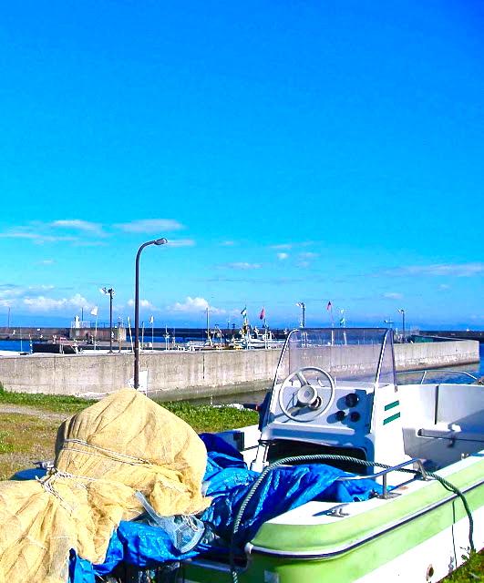 Marine Pia Kobe Porto Bazar