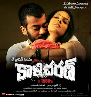 2013) Telugu Full Movie Watch Online | Watch Full Movies Online Free