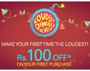 Ebay Rs 100 off on Rs 110