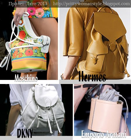 Дамски чанти в спортен стил Торби, Сакове и Раници