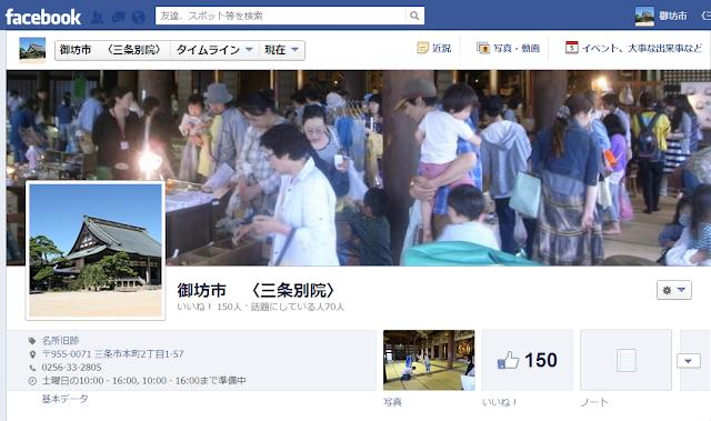 http://www.facebook.com/gobouichi